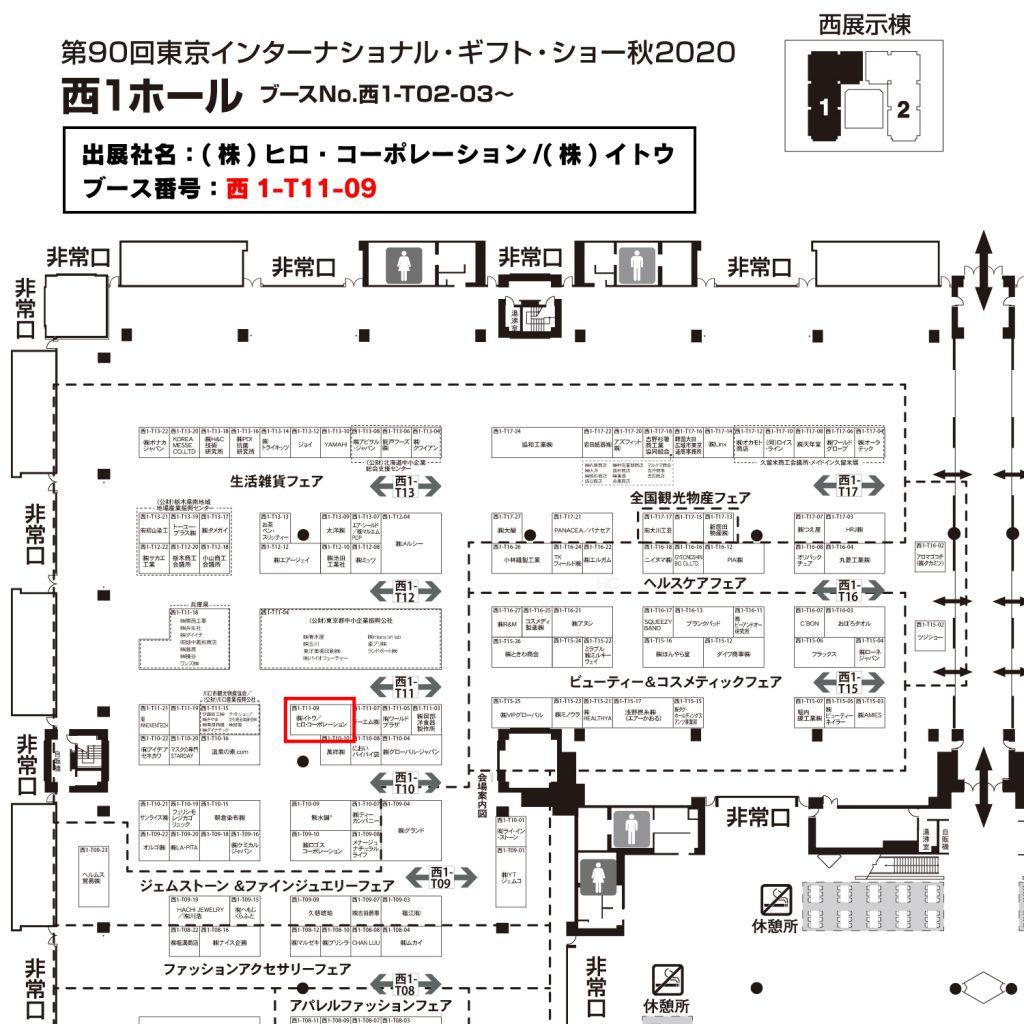 information_20200929